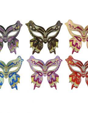 maska-elegancka-na-oczy-caly-motylek